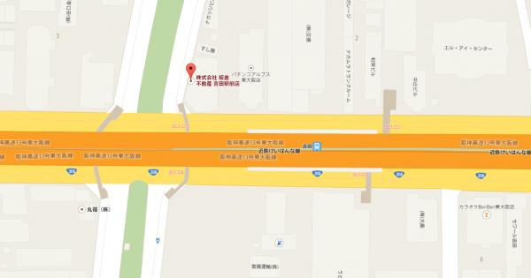 東大阪板倉不動産吉田駅前店